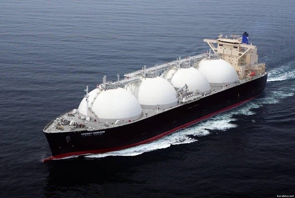 Ghana set to receive first LNG cargo at end of May