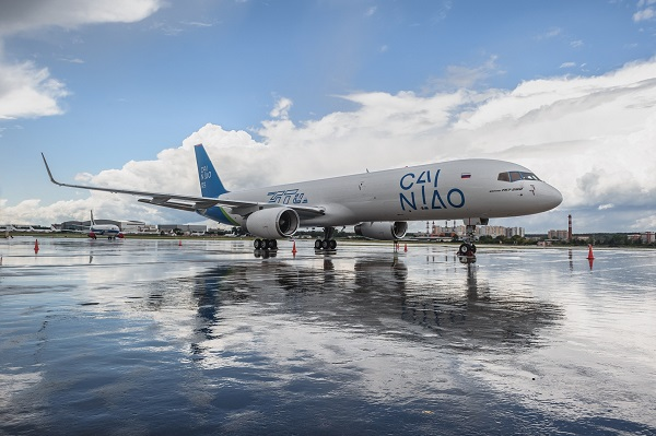 China's Cainiao targets Africa with first air cargo route